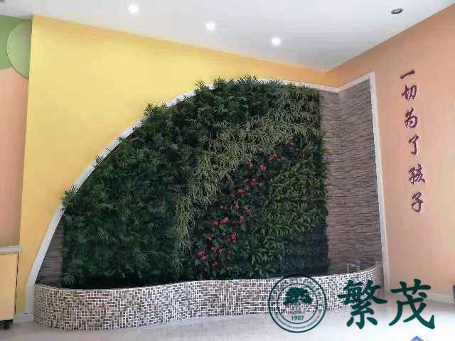 常州某幼儿园植物墙案例