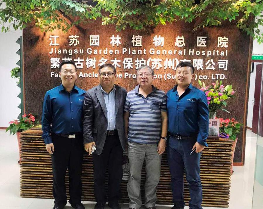 【繁茂新闻】中国林学会代表来公司交流活动纪实